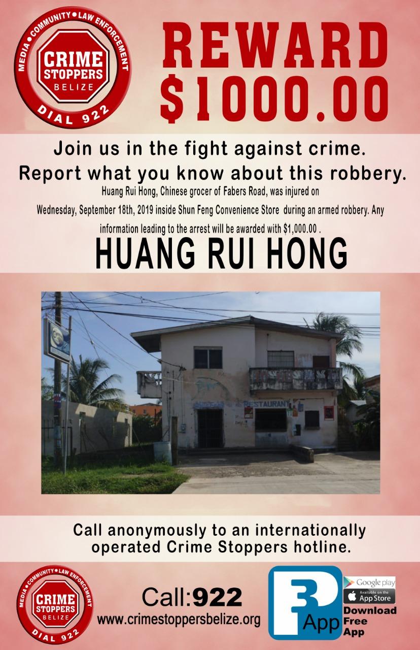 Huang Rui Hong